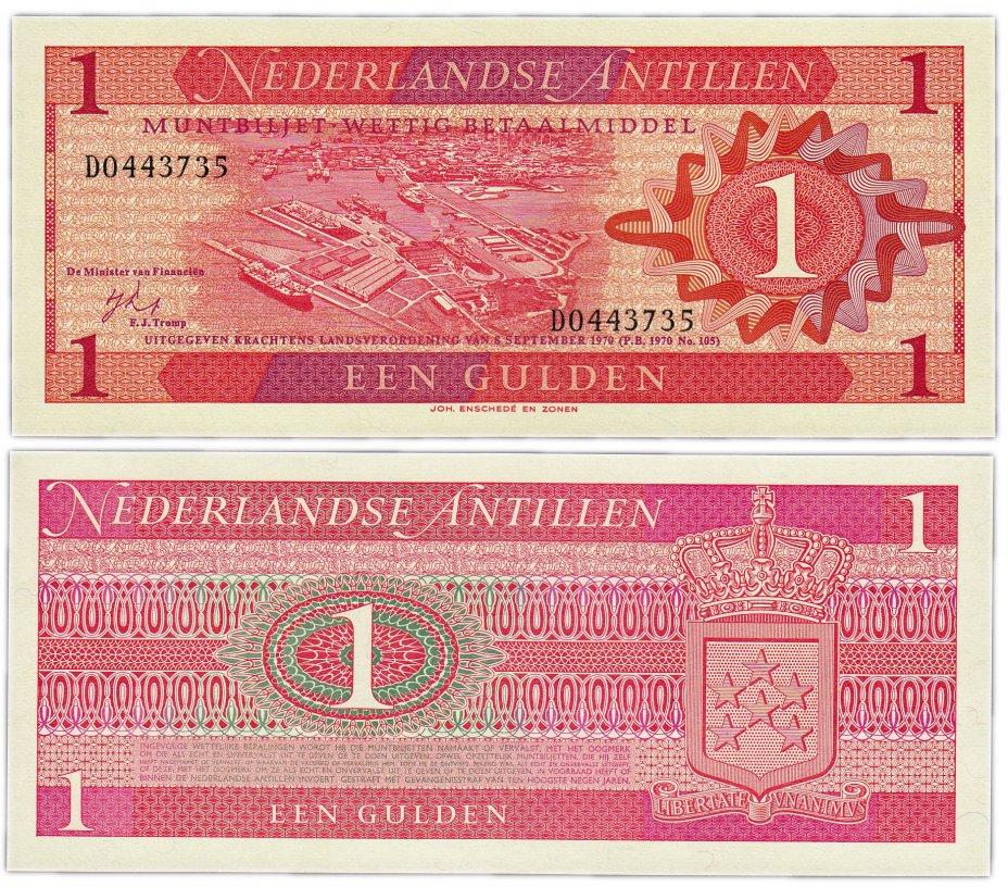 купить Нидерландские Антильские острова 1 гульден 1970