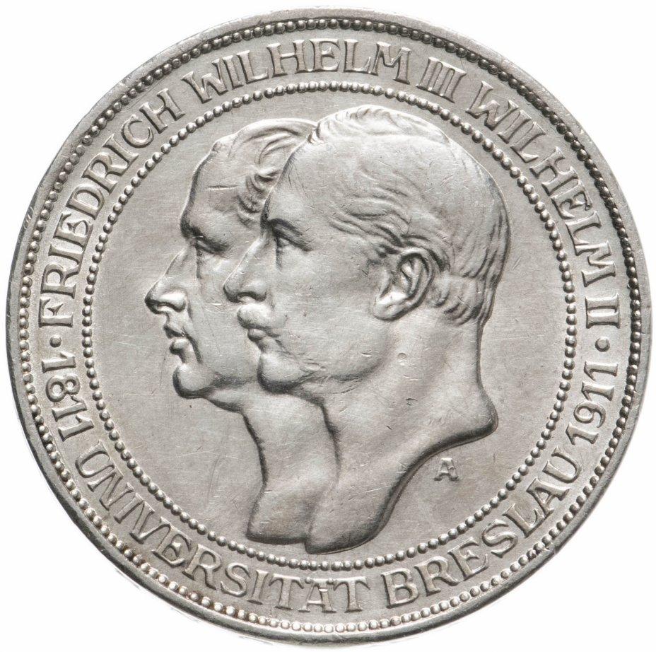 купить Германская Империя 3 марки 1911 Бреславский университет