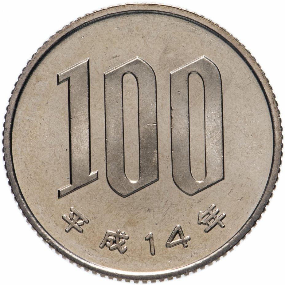 купить Япония 100 йен (yen) 2002
