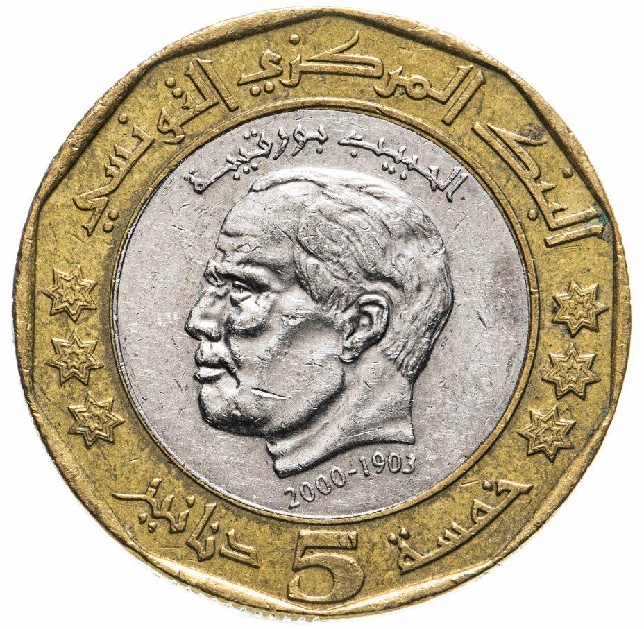 "купить Тунис 5 динаров (dinars) 2002 ""2 года со дня смерти Хабиба Бургиба"""