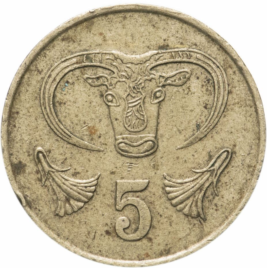 купить Кипр 5 центов (cents) 1983-1990, случайная дата
