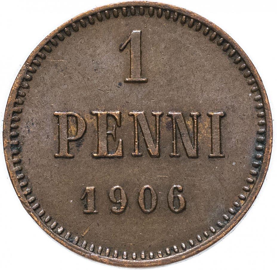 купить Финляндия 1 пенни (penny) 1906  монета для Финляндии