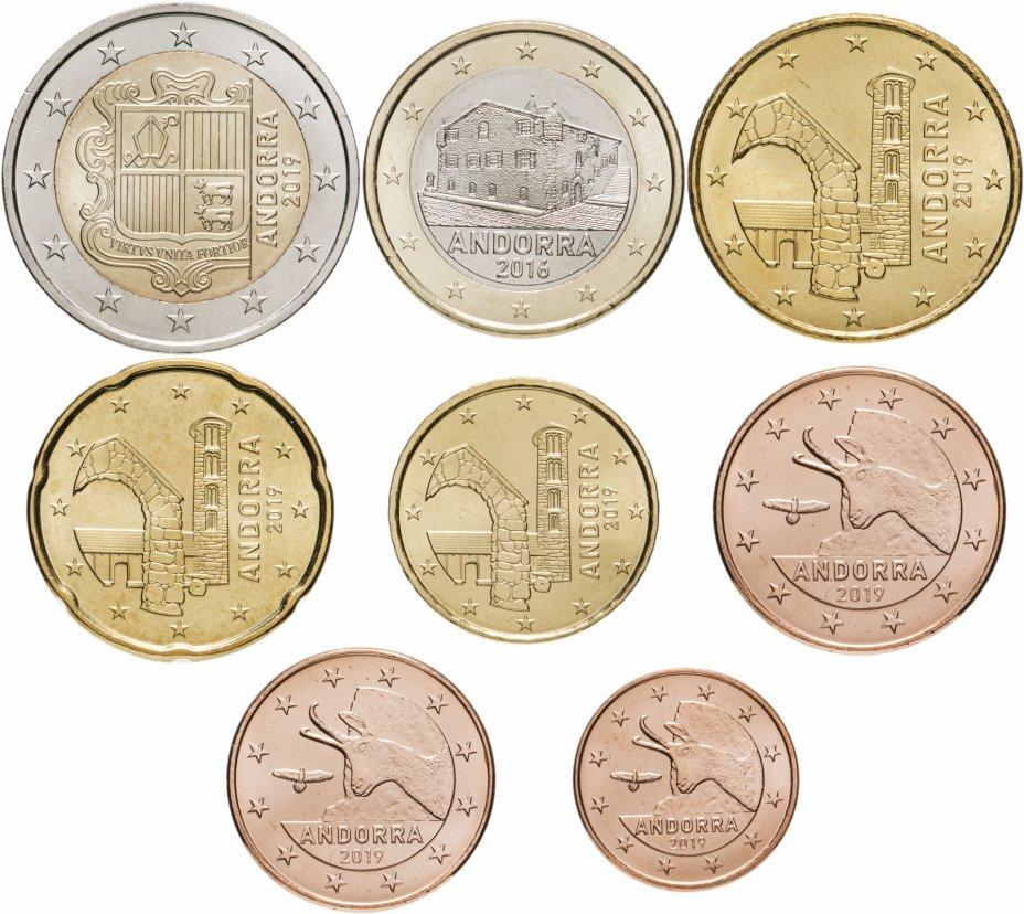 купить Андорра набор монет 2016-2019 (8 штук)