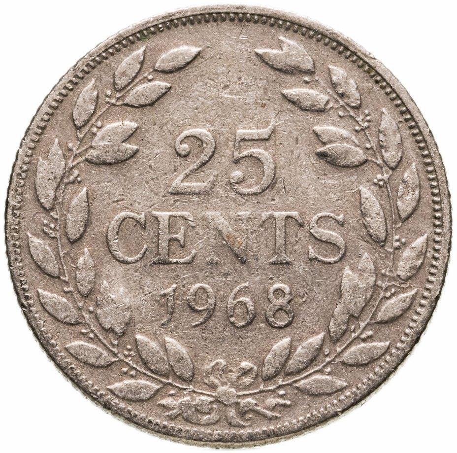 купить Либерия 25 центов (cents) 1968