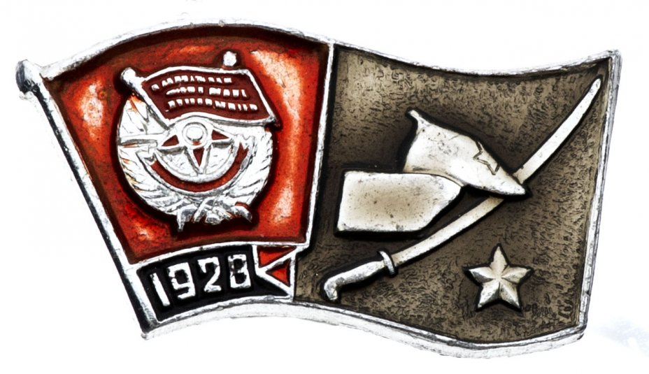 купить Значок  СССР ВЛКСМ посвящается  Награды  Комсомола  Орден Боевого Красного Знамени 1928    (Разновидность случайная )