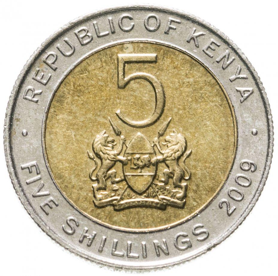 купить Кения 5 шиллингов (shillings) 2009