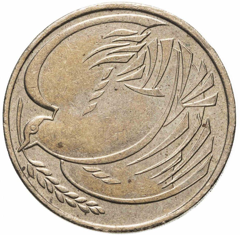 """купить Великобритания 2 фунта (pounds) 1995 """"50 лет победе во Второй Мировой Войне"""""""