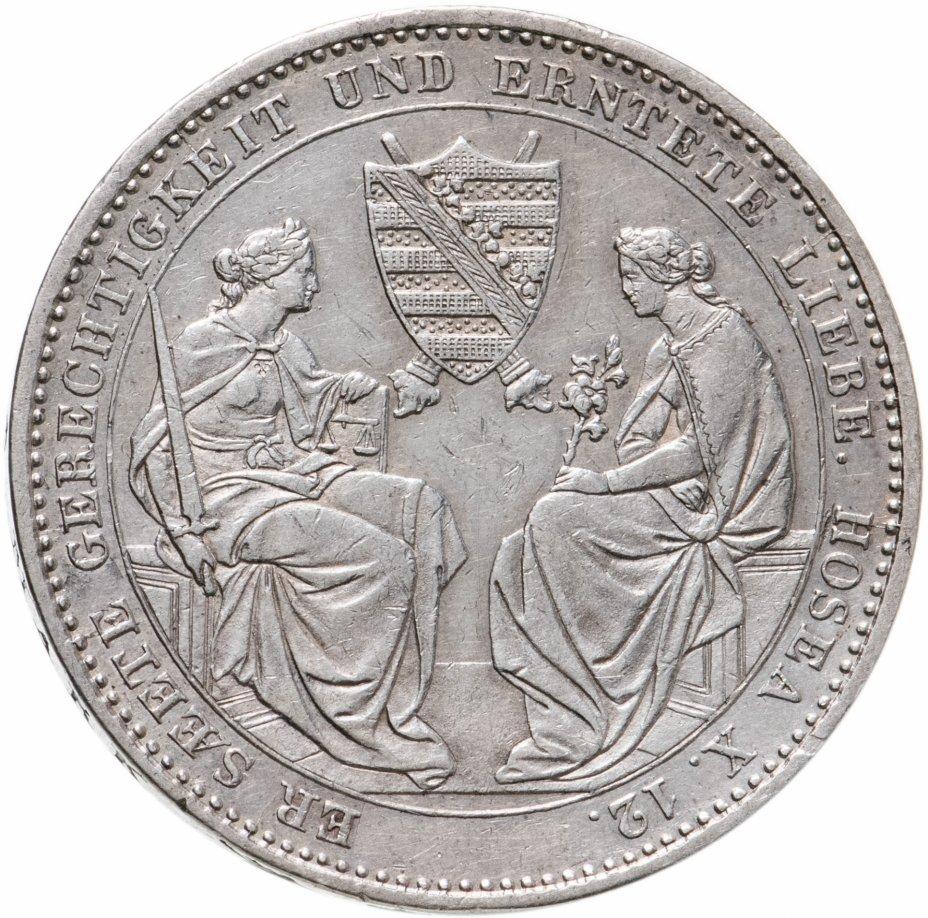 купить Саксония 1 талер 1854 Смерть Короля Фридриха Августа II