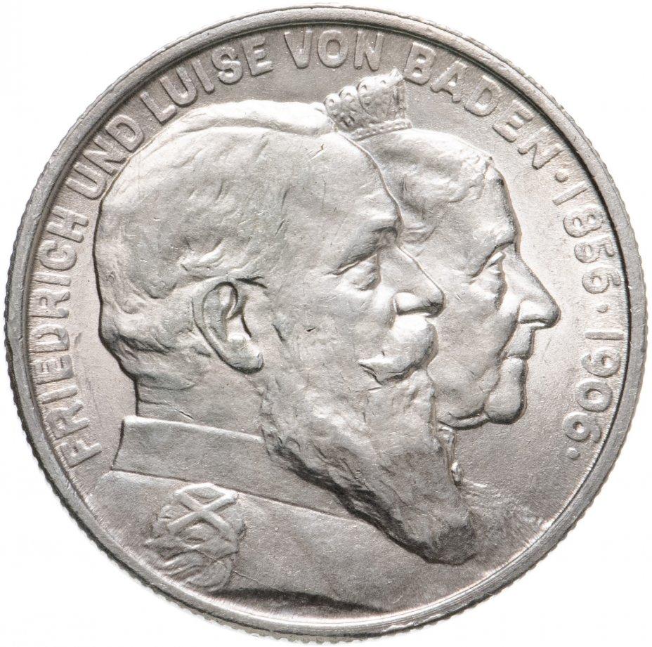 купить Германия 2 марки 1906