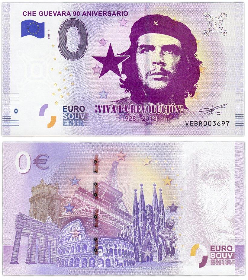 купить 0 евро (euro) «Эрнесто Че Гевара» 2018 (NEW)