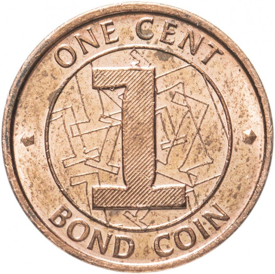 купить Зимбабве 1 цент (cent) 2014