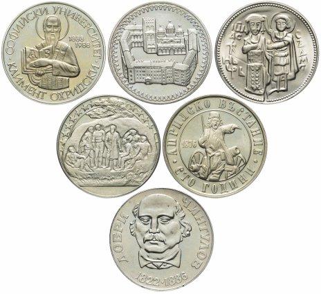 купить Болгария набор из 6 юбилейных монет 2 лева 1972-1988