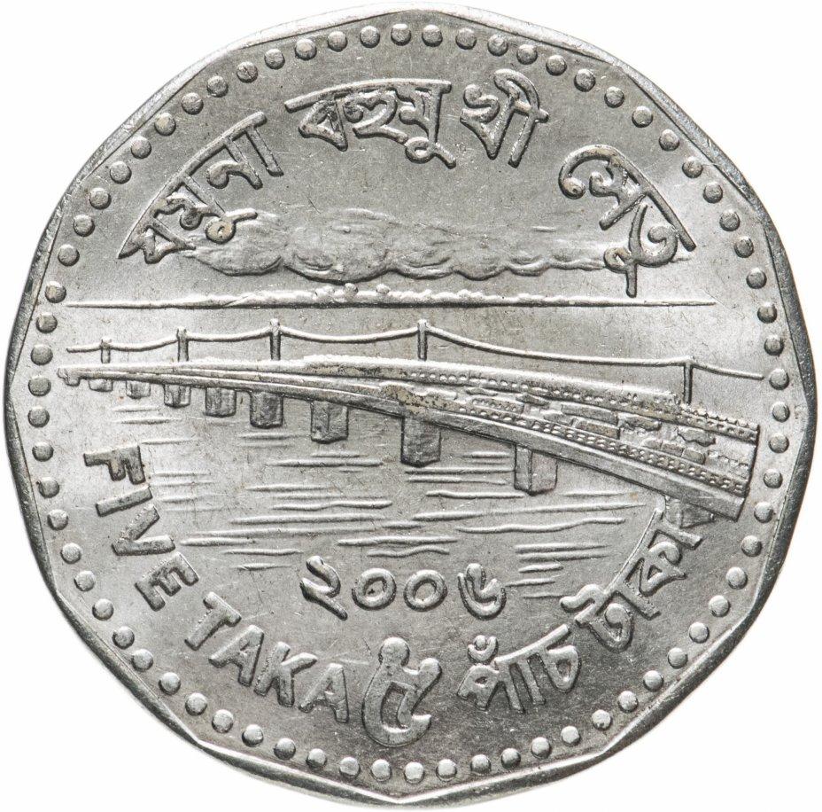 купить Бангладеш 5 так (taka) 2006 не магнетик