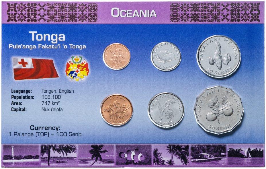 купить Тонга набор монет 2002-2011 (6 монет в буклете)