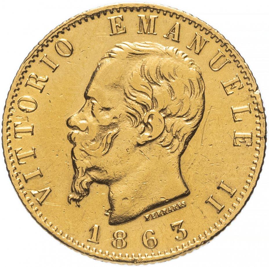 купить Италия 20лир 1863