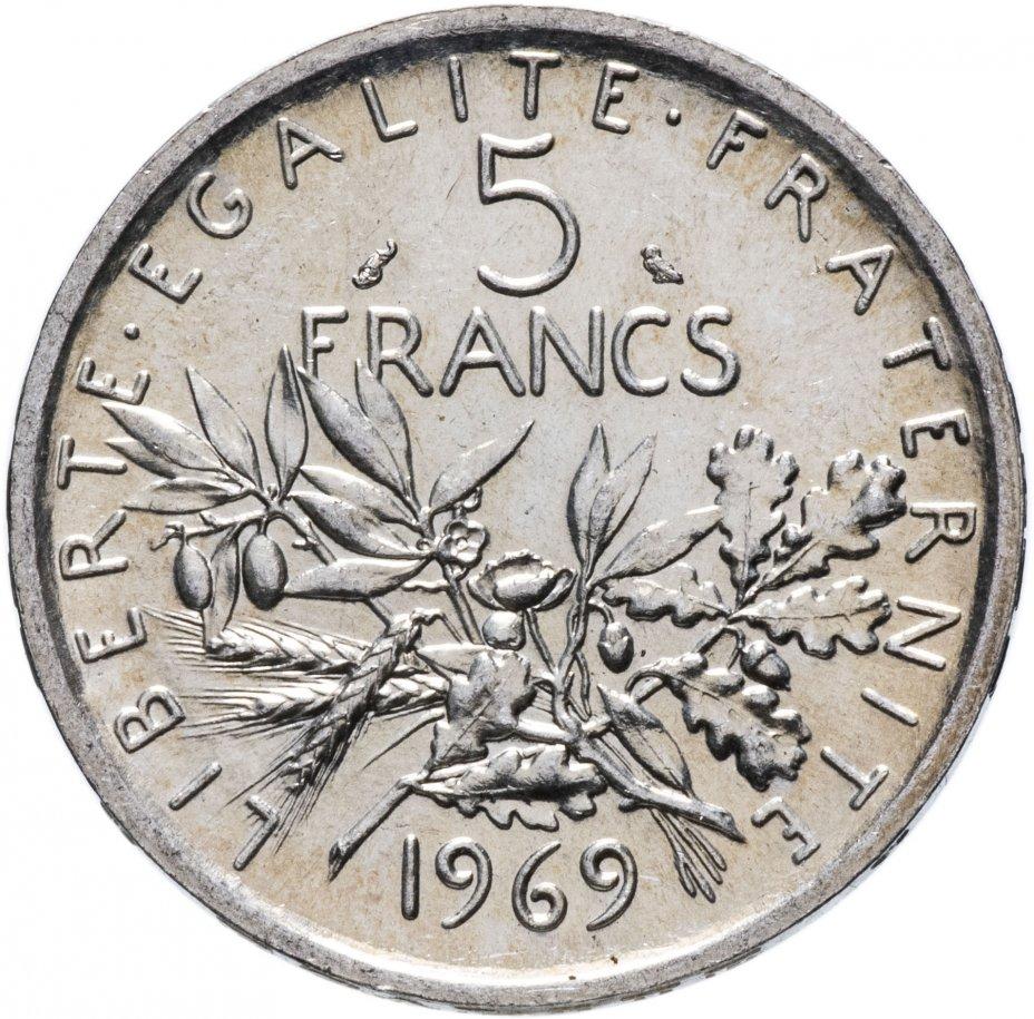 купить Франция 5 франков 1969
