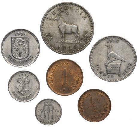 купить Родезия набор из 7 монет 1964-1977