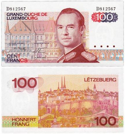 купить Люксембург 100 франков 1980 (Pick 57a(2)