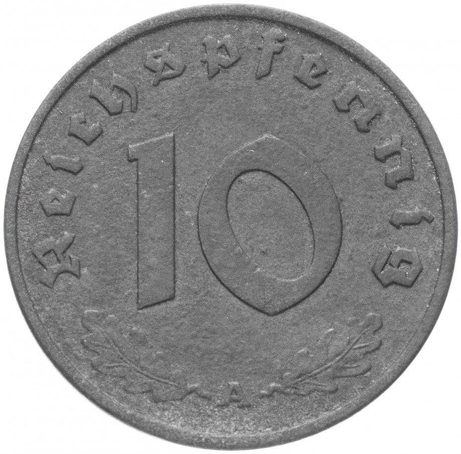 """купить Фашистская Германия (Третий Рейх) 10 рейх пфеннигов  1942 """"А"""""""