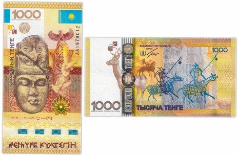 купить Казахстан 1000 тенге 2013 (Pick 44)  Тюркская письменность