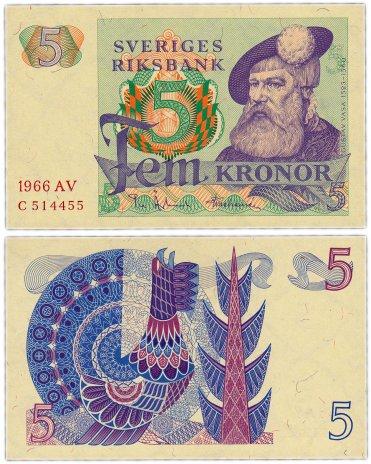 купить Швеция 5 крон  1966 (Pick 51a)
