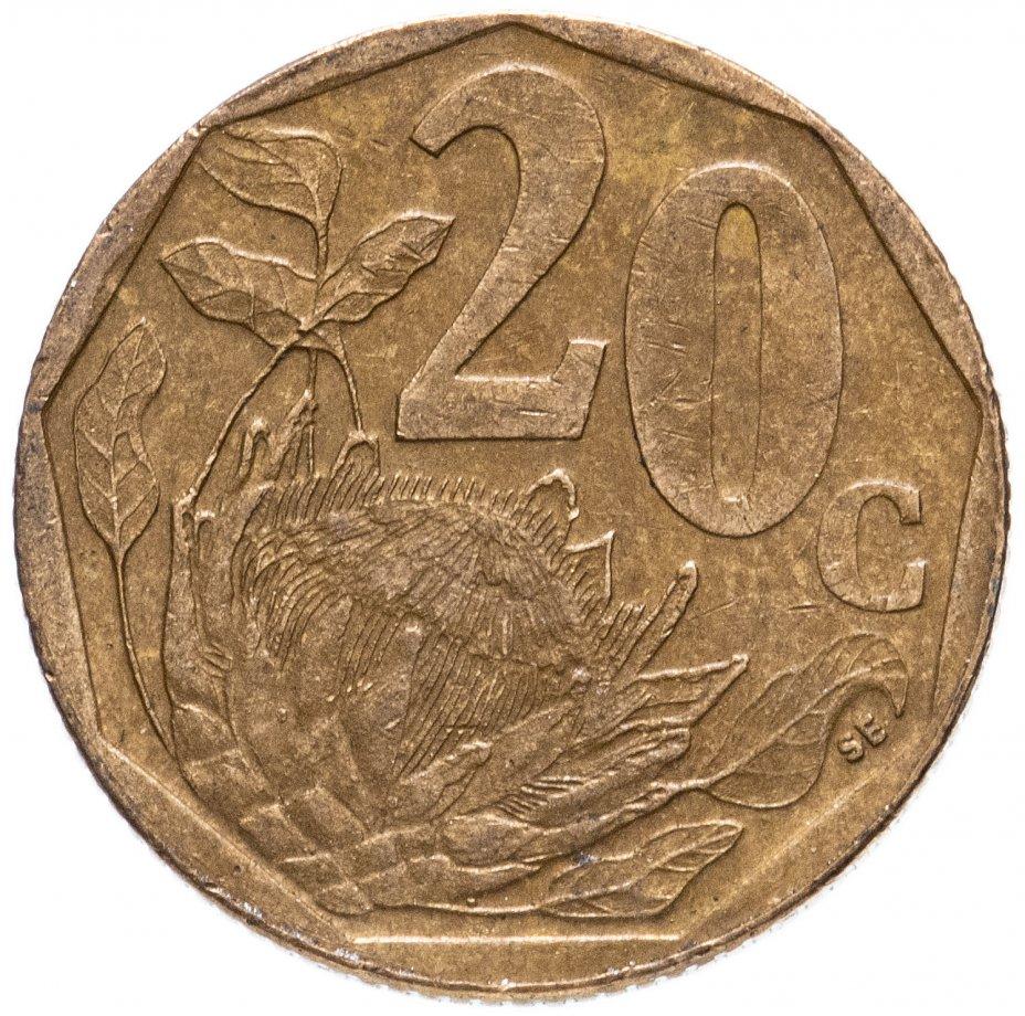 купить ЮАР 20 центов (cents) 1990-1999, случайная дата