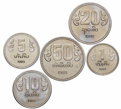 купить Лаос набор из 5 юбилейных монет 1985