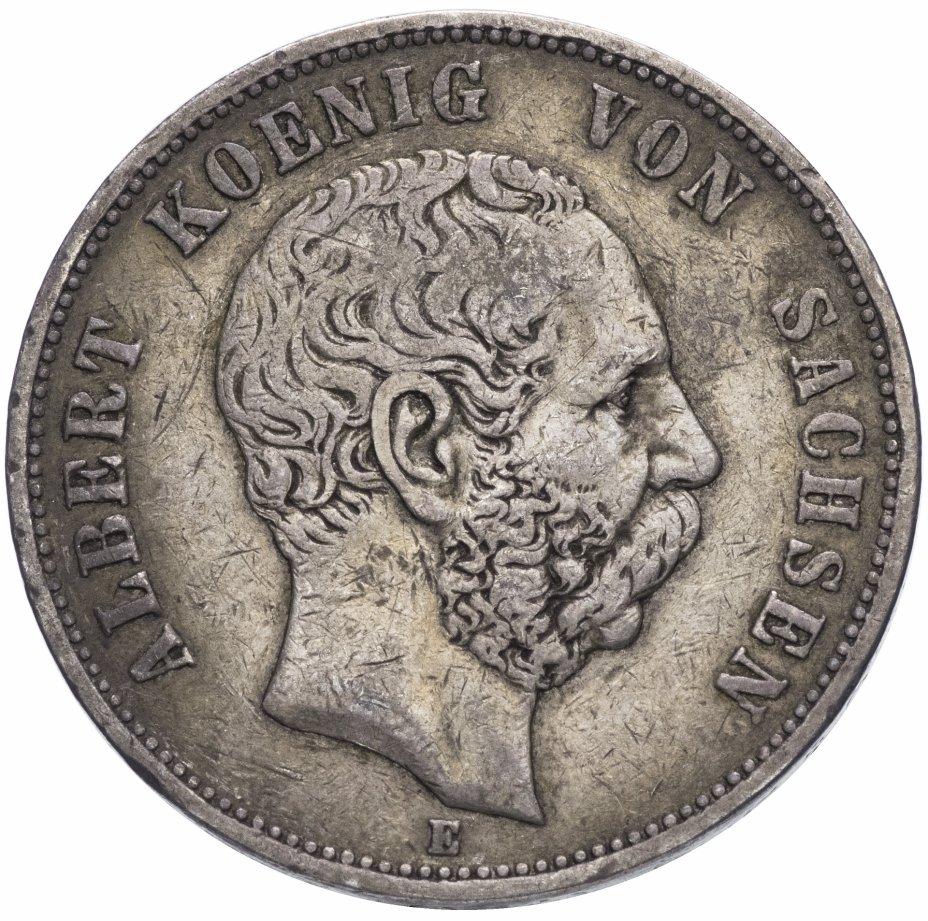 купить Германия 5 марок 1894 E