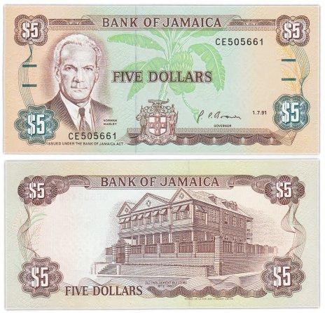 купить Ямайка 5 долларов 1991