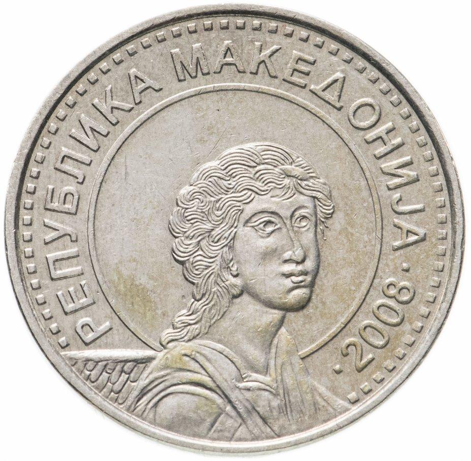 купить Северная Македония 50 денаров (денари) 2008