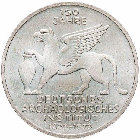 купить Германия 5марок 1979   150 лет Немецкому археологическому институту