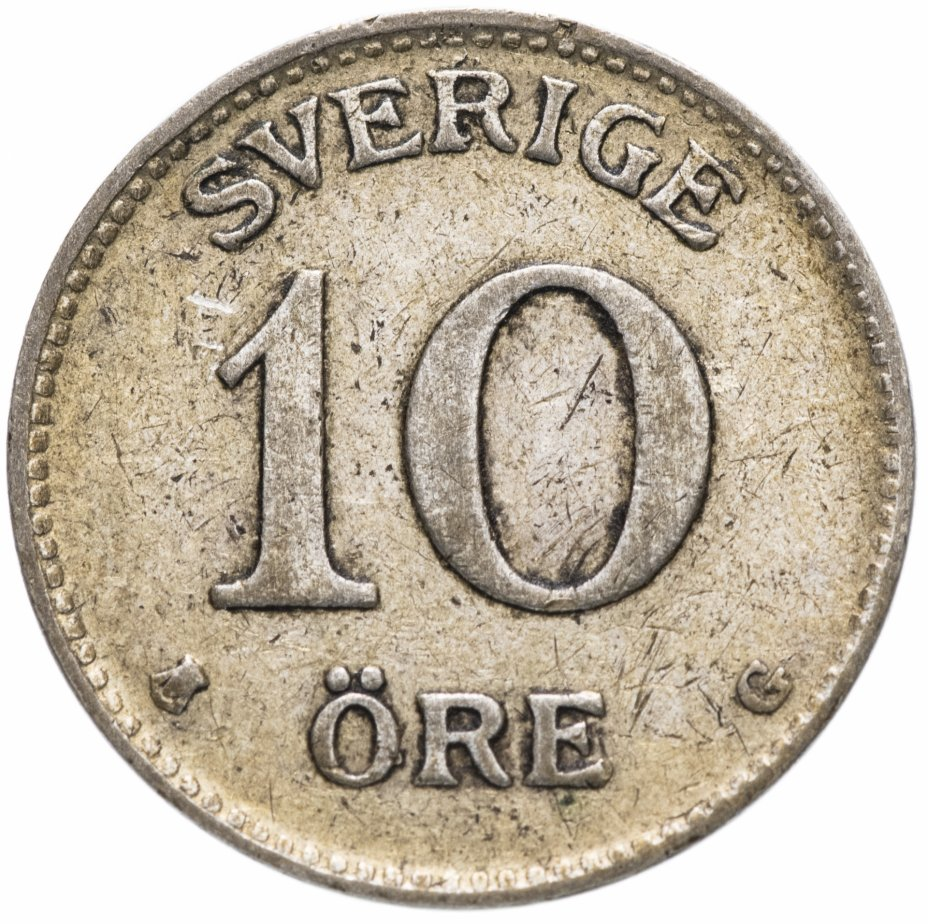 купить Швеция 10 эре (ore) 1941 Три короны на аверсе