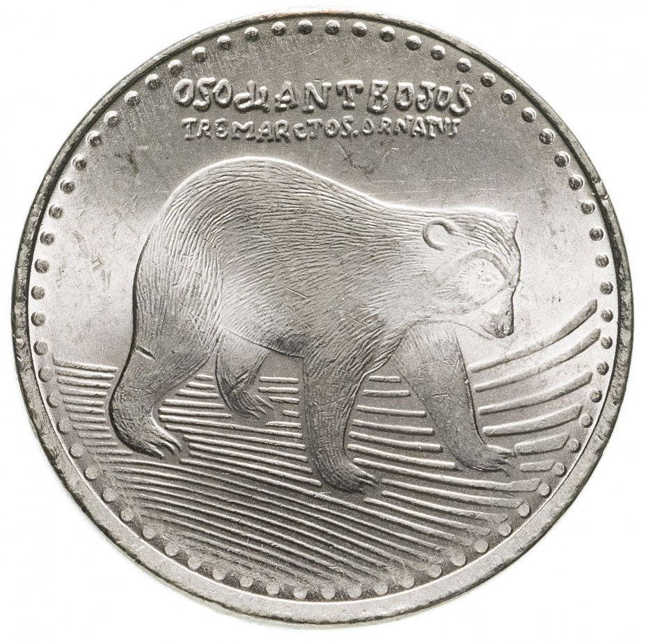 купить Колумбия 50 песо (pesos)  2012-2021, случайная дата