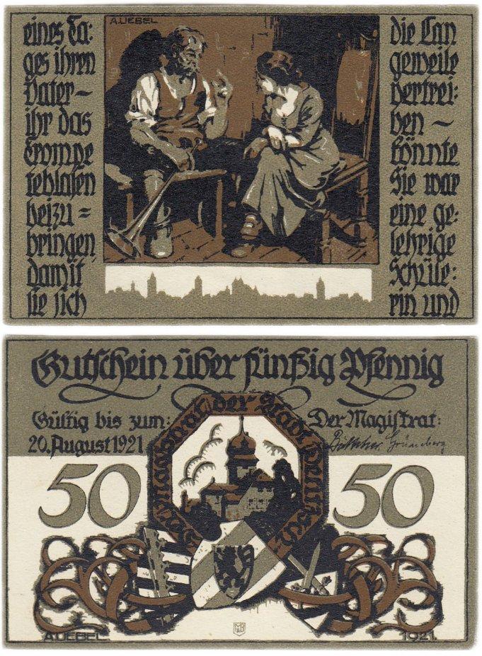 купить Германия (Саксония: Делич) 50 пфеннигов 1921