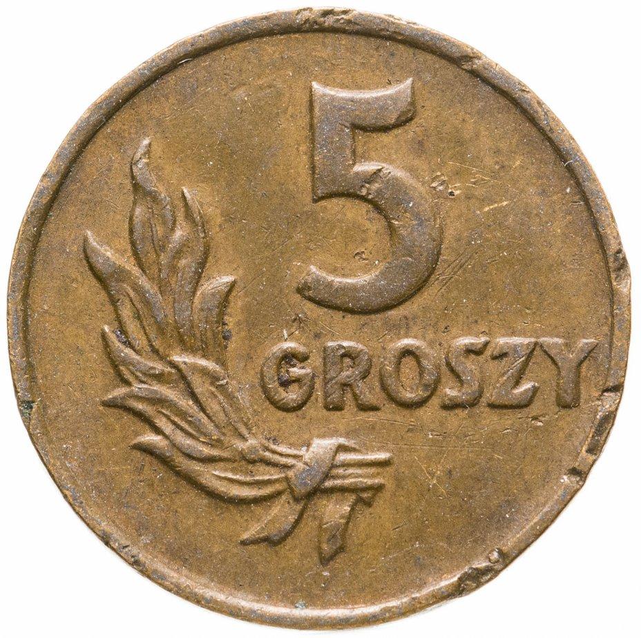 купить Польша 5грошей (groszy) 1949 (бронза)