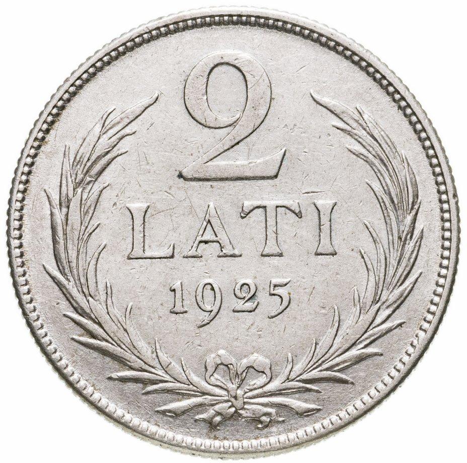 купить Латвия 2 лата (lati) 1925