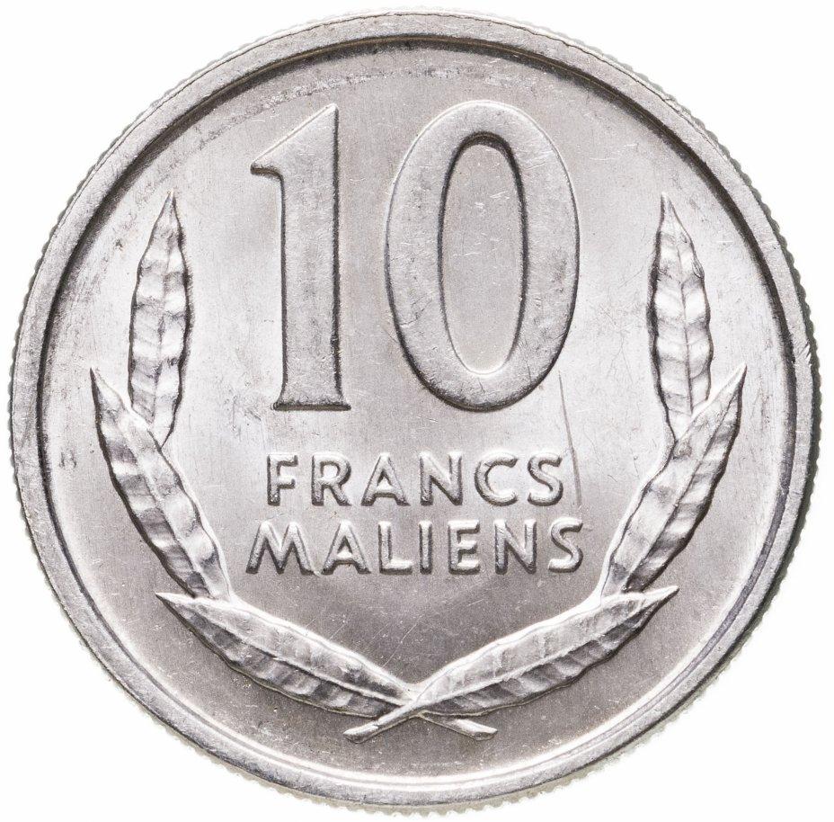 купить Мали 10 франков (francs) 1961