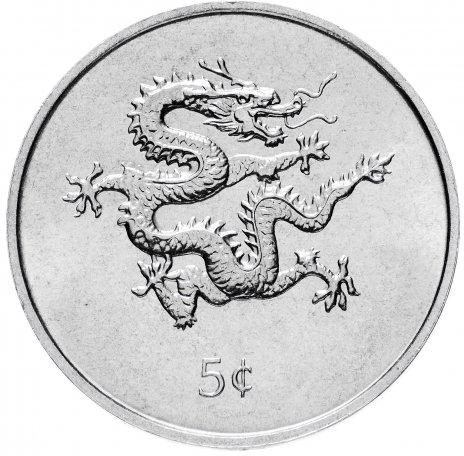 купить Либерия 5 центов 2000 Дракон