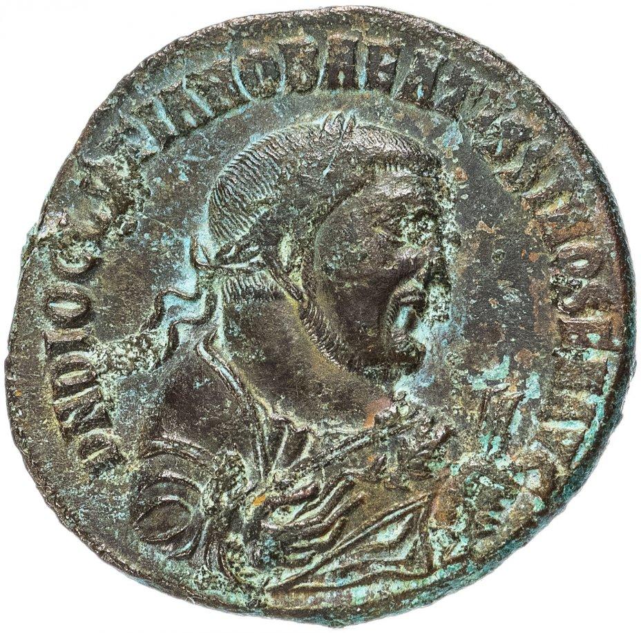 купить Римская империя, Диоклетиан, 284-305 годы, нуммий.