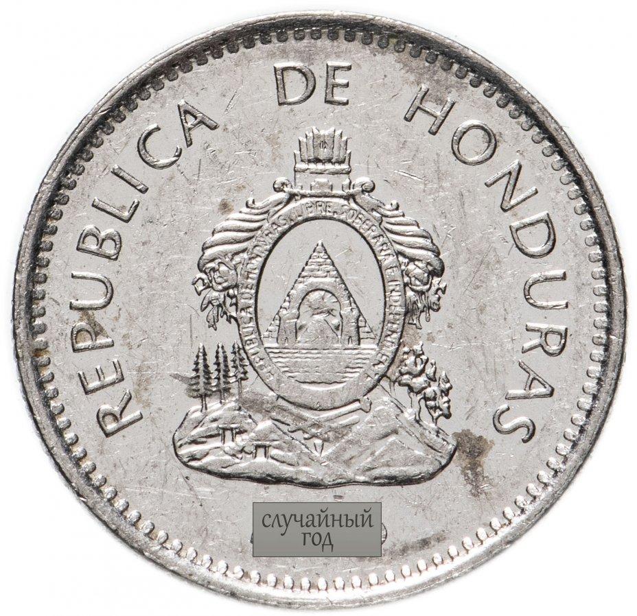купить Гондурас 20 сентаво (centavos) 1991-2016, случайная дата