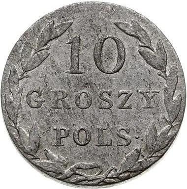 купить 10 грошей 1831 года KG