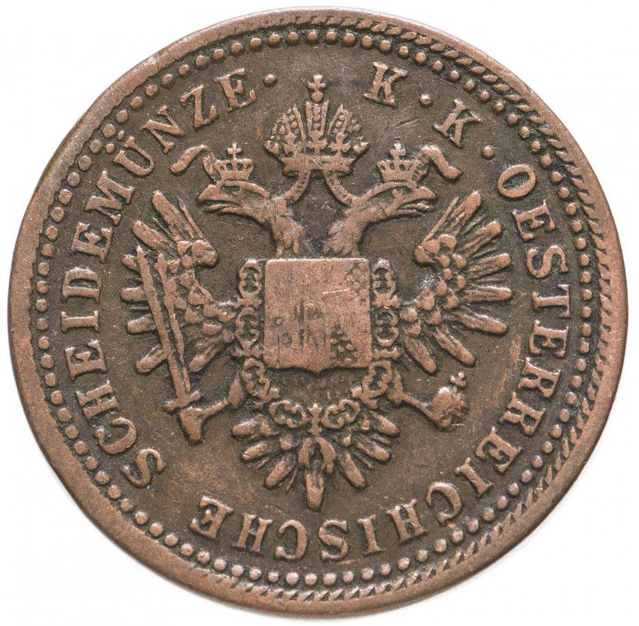 купить Австрия 1крейцер 1851 B