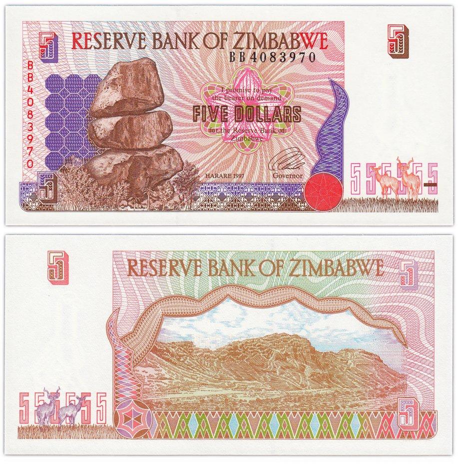 купить Зимбабве 5 доллара 1997