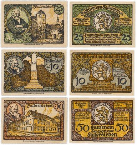 купить Германия (Брауншвейг) набор из 3-х нотгельдов 1921