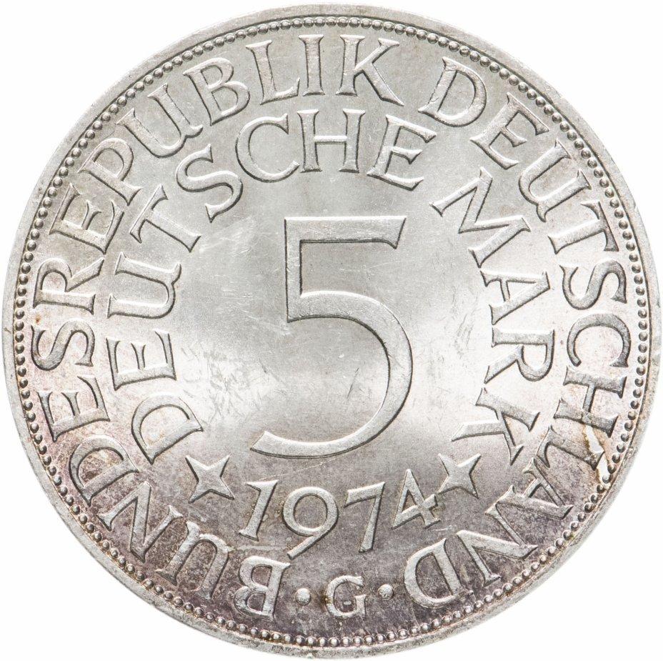 """купить Германия 5 марок, 1974 Отметка монетного двора: """"G"""" - Карлсруэ"""