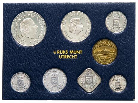 купить Нидерланды набор 1979 ( 7 монет + жетон )  400 лет Утрехтскому союзу