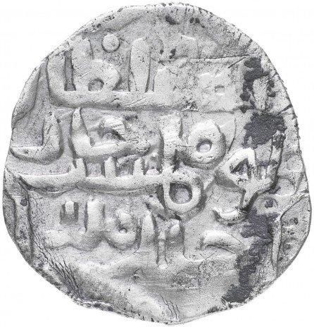 купить Токтамыш-Хан, Данг чекан Белед Крым 794г.х.