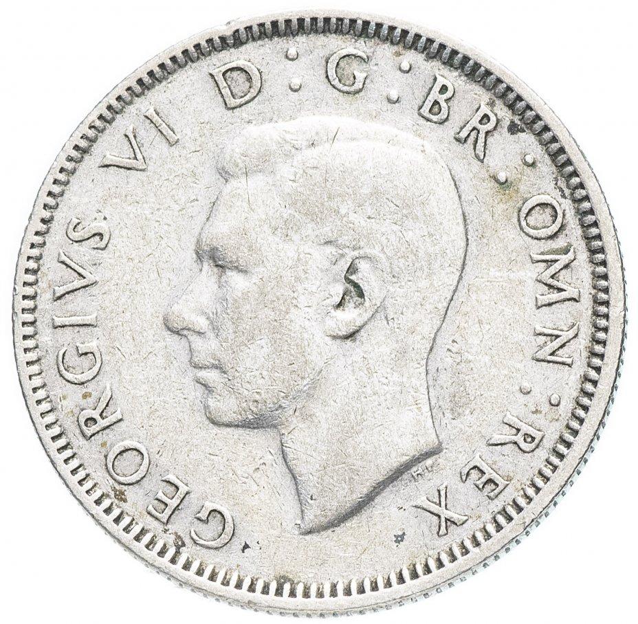 купить Великобритания 1 шиллинг (shilling) 1945   Английский шиллинг - лев, стоящий на короне
