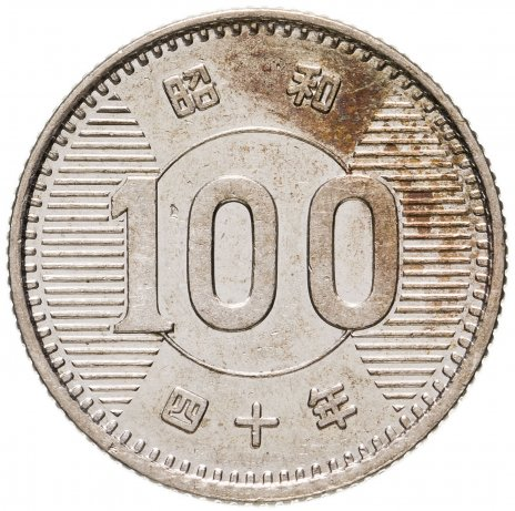 купить Япония 100 йен (yen) 1965