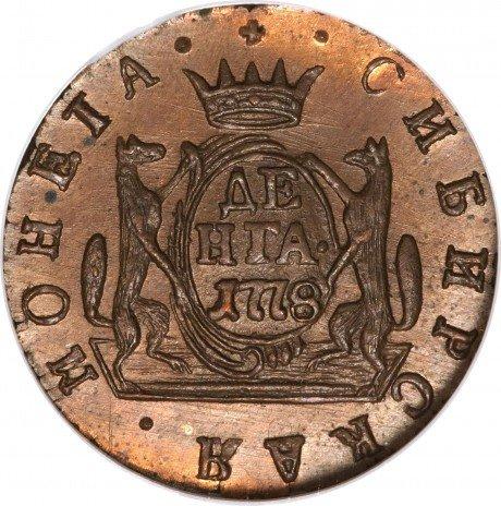 купить денга 1778 года КМ новодел